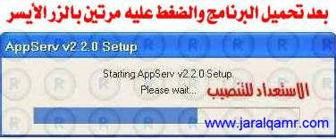 post-1-11_2007_3.jpg